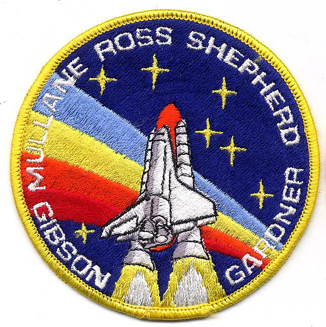 Patch, Mission, STS-27,Patch, Mission, STS-27