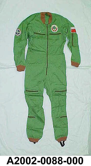 Flight Suit, Salyut