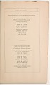 View <I>Catalogue of the Hampton Institute. 1886-87.</I> digital asset number 7