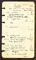 View Kameny, Frank, notebook 2, Georgia to Missouri digital asset number 7