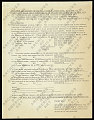 View Students' and artists' protest letter to Bates Lowry, New York, N.Y. digital asset number 1