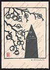 Un-Ichi Hiratsuka Christmas card to Prentiss Taylor,  Name: Hiratsuka, Un-Ichi, Taylor, Prentiss,  Date: 1970s