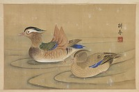 On Hanging Scroll