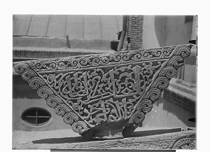 Decoration and ornament