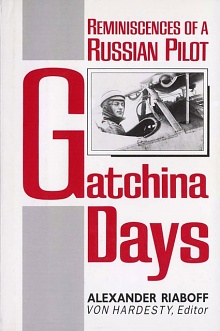 Book cover: Gatchina Days