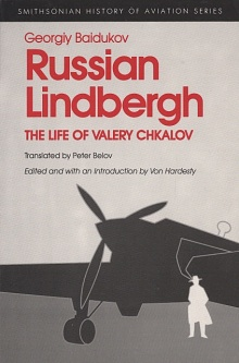 Book Cover: Russian Lindbergh