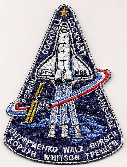 Mission Patch STS-111