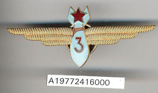 Badge, 3rd Class Bombardier, Soviet Air Force