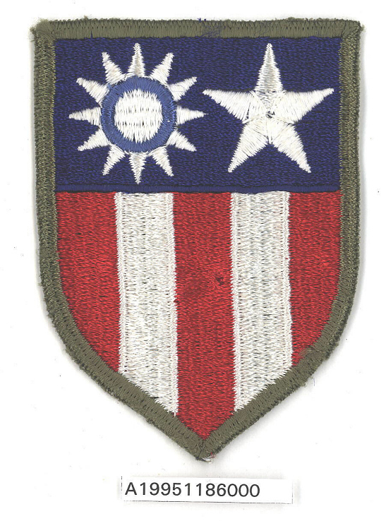 Insignia, Unit, China-Burma-India (CBI) Theater, United States Army Air Forces