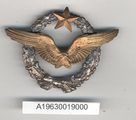 Badge, Pilot, French Air Service, Lafayette Escadrille