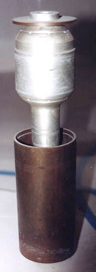 Rocket Motor, Liquid Fuel, ARS Water-Jacketed