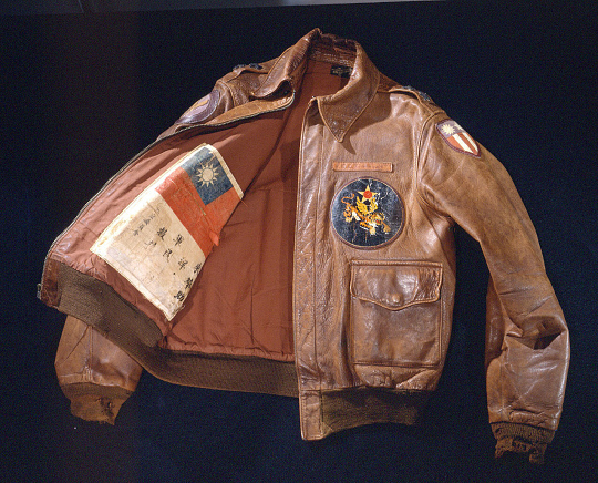 Jacket, Flying, Type A-2, United States Army Air Forces, Gen. Claire Chennault