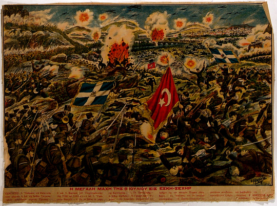 Greek-Turkish War