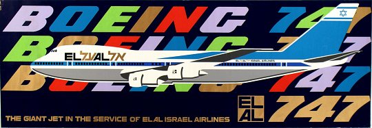 Boeing 747 The Giant Jet in the Service of El Al Israel Airlines