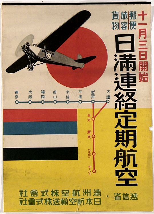 Regular Air Service Between Japan and Manchukuo