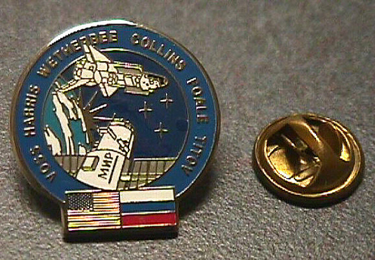 Pin, Lapel, STS-63