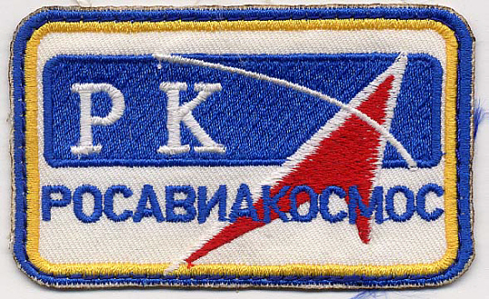Patch, Government, Russian Aerospace Agency