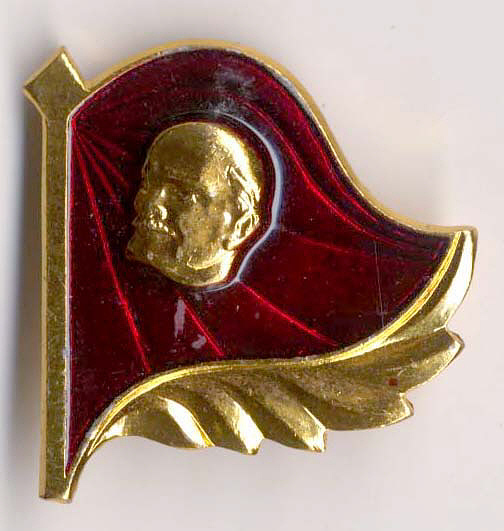 Lenin Pin, Russian