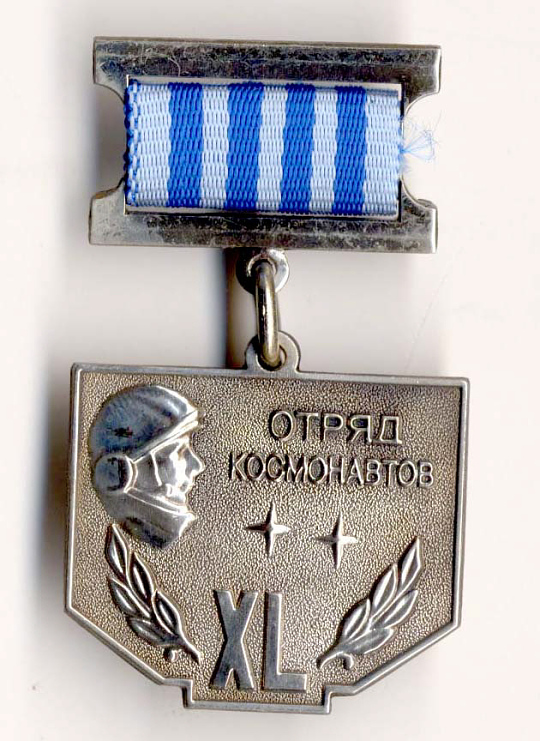 Fortieth Cosmonaut Corps Pin, Russian