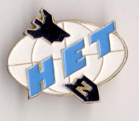 Anti-Nuclear Pin, Russian