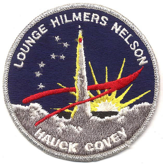 Patch, Mission, STS-26