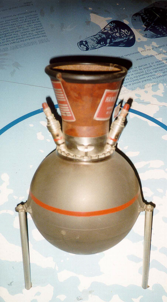 Rocket Motor, Solid Fuel, Gemini Retro, also Designated TE-M-385 or 5.4-KS-2580