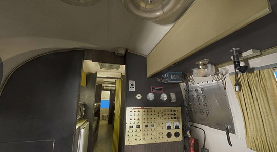 Apollo 11 Mobile Quarantine Facility