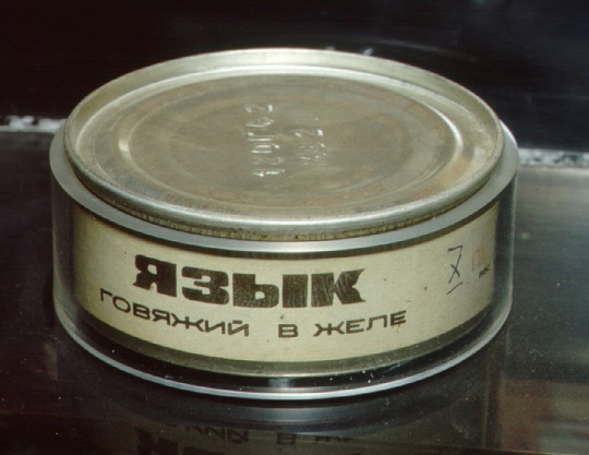 Apollo-Soyuz Space Food Jellied Beef Tongue