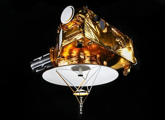 New Horizons Full-Scale Model