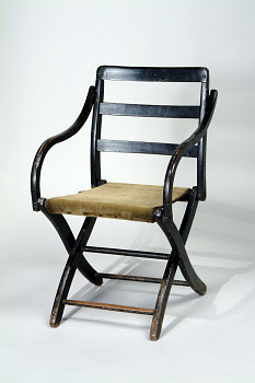 Ulysses Grant's Camp Chair,  Name: Grant, Ulysses S.