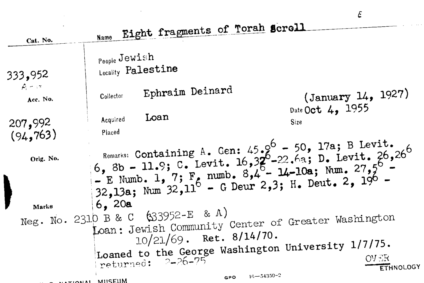 Eight Fragments Of Torah Scroll 8