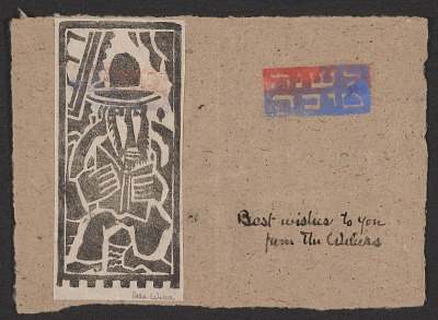 Max Weber greeting card to Abraham Walkowitz
