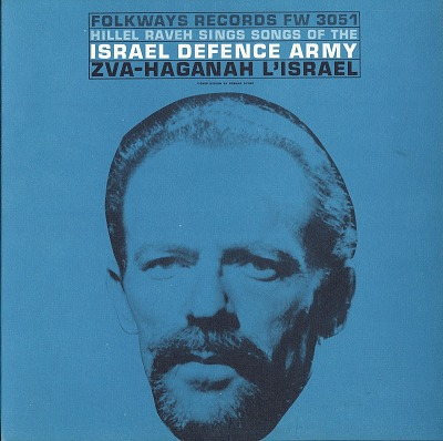 Hillel Raveh sings songs of the Israel Defence Army [sound recording] : Zva-Haganah L'Israel