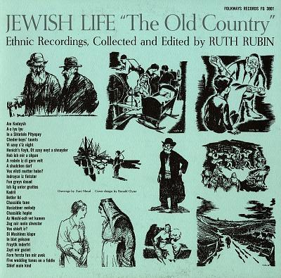 Jewish life [sound recording] :