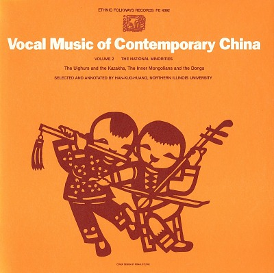 Vocal music of contemporary China. Vol. 2 [sound recording] : the national minorities / selected and annotated by Han Kuo-Huang