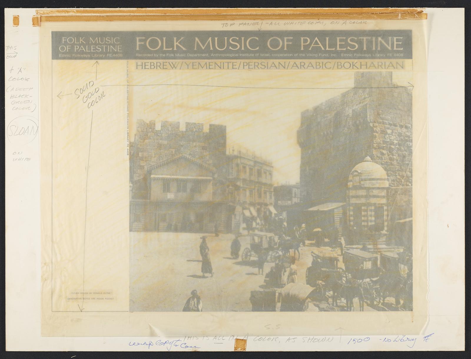 Resources :: Folk music of Palestine [sound recording] | Smithsonian