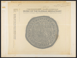 Music of the Russian Middle East [sound recording]