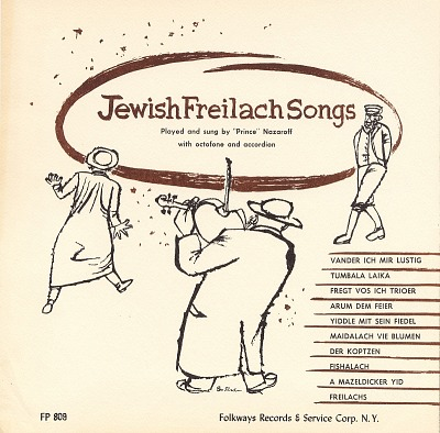 Jewish freilach songs [sound recording] / sung by