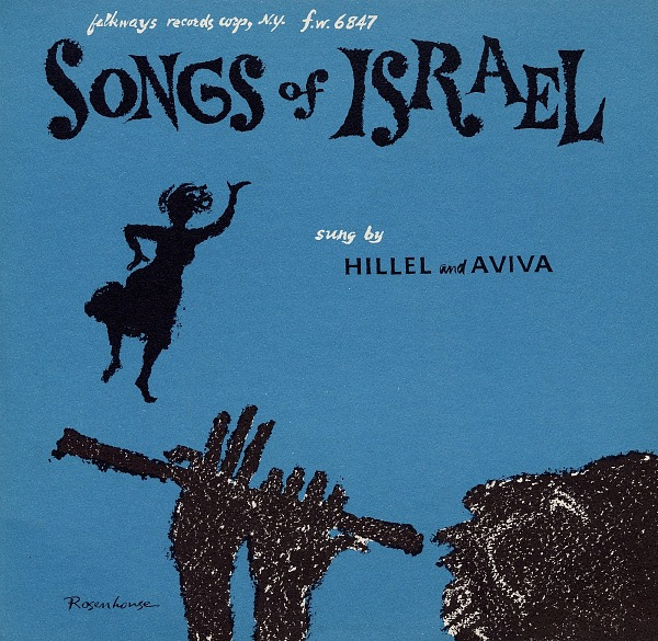 Image for Songs of Israel sound recording / sung by Hillel and Aviva