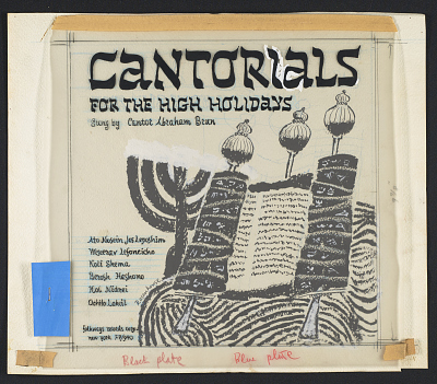 Cantorials for the High Holidays [sound recording] : Roshashona and Yom Kippur / sung by Cantor Abraham Brun