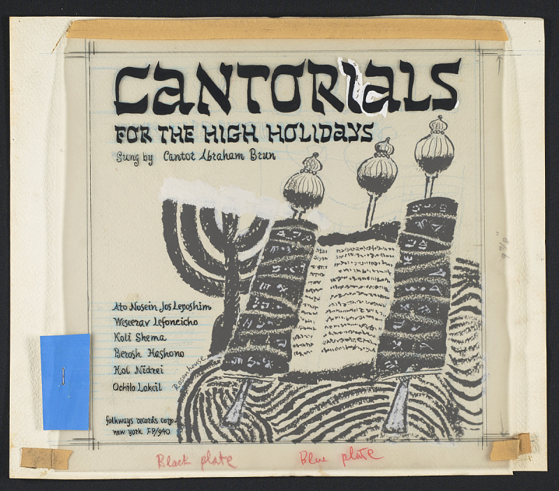 Image 1 for Cantorials for the High Holidays sound recording : Roshashona and Yom Kippur / sung by Cantor Abraham Brun
