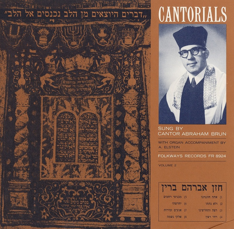 Image for Cantorials, vol. 3 sound recording / sung by Cantor Abraham Brun