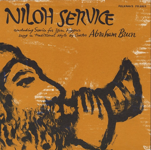 Image for Niloh service sound recording : concluding service for Yom Kipur / Cantor Abraham Brun