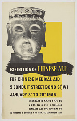 Exhibition of Chinese Art