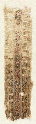 Tiraz tapestry fragments