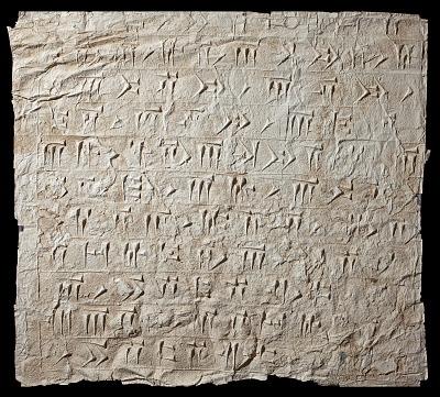 Squeeze of Foundation Inscription of Darius I at Persepolis