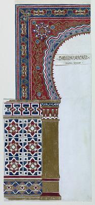 A Moorish Arch