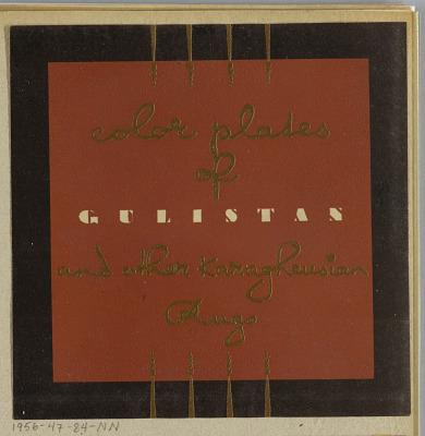 Album: Karagheusian/ Gulistan