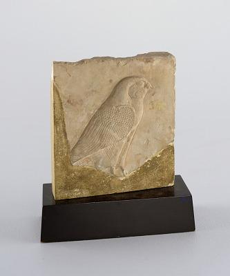 Falcon of Horus