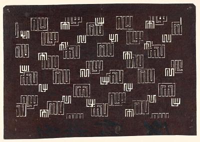 Genji-ko motif